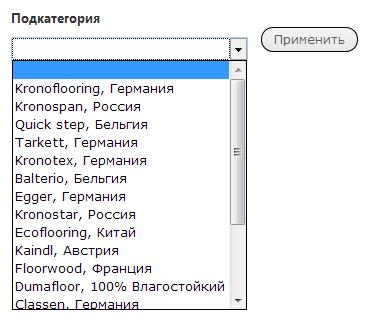 Drupal: Сменить тип поля в раскрытом фильтре Views | xandeadx ru