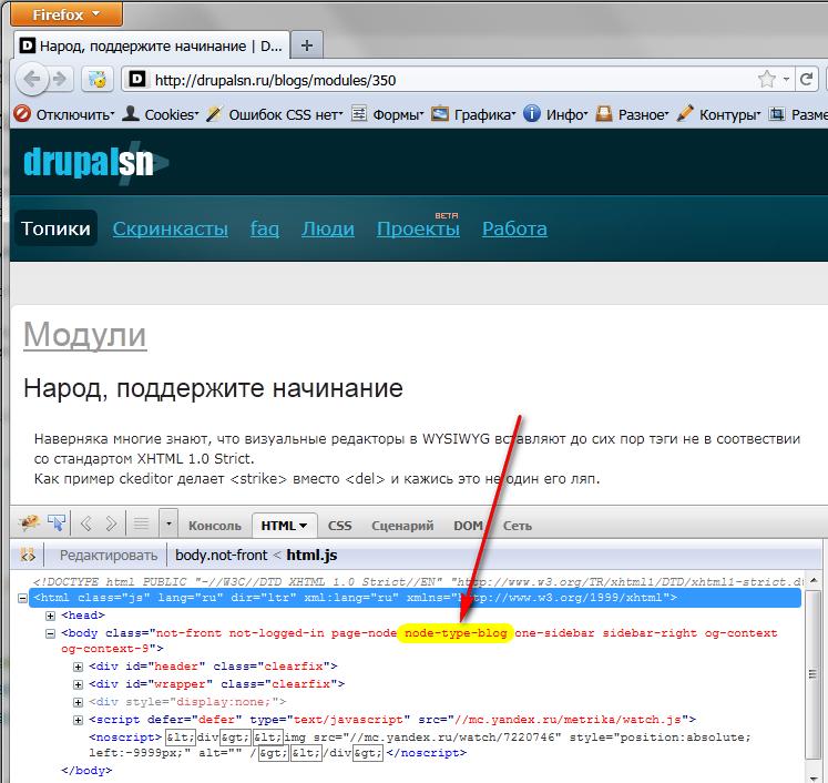 Как сделать сайт библиотеку на drupal как сделать картинку на главной страничке на сайт